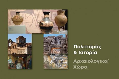 Πύργος Τζαννετάκη – Το ιστορικό μνημείο που ανήκε στον Μπέη της Μάνης