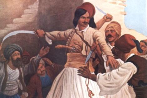The Battle of Valtetsi – Celeb...
